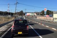 東須恵IC交差点(国道190号)に出たら左折。